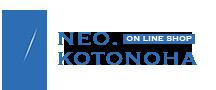 NEO KOTONOHA ONLINE SHOP